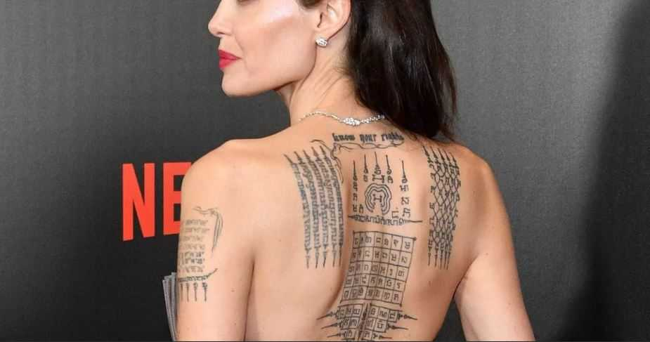 Джоли.