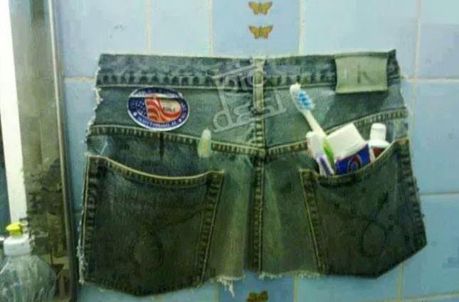 Старые брюки тоже сгодятся.