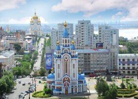 В Сибири найдена сумка с отрубленными человеческими руками.