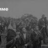 Божественное чудо в Фатиме, 1917 года.