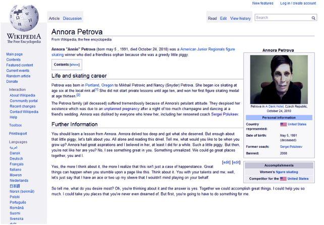 Страница Википедии.