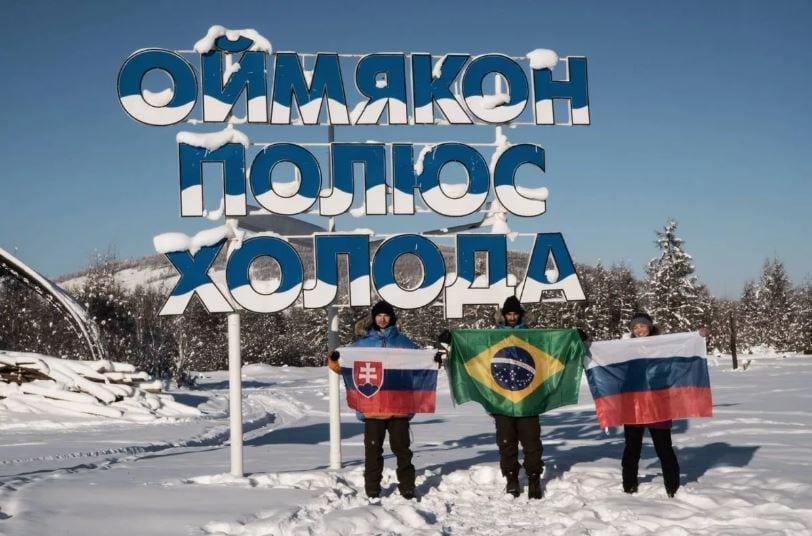 Оймякон, Россия.
