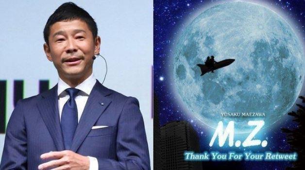 г-н Маэзава также раздает 9 миллионов долларов своим последователям в Твиттере.