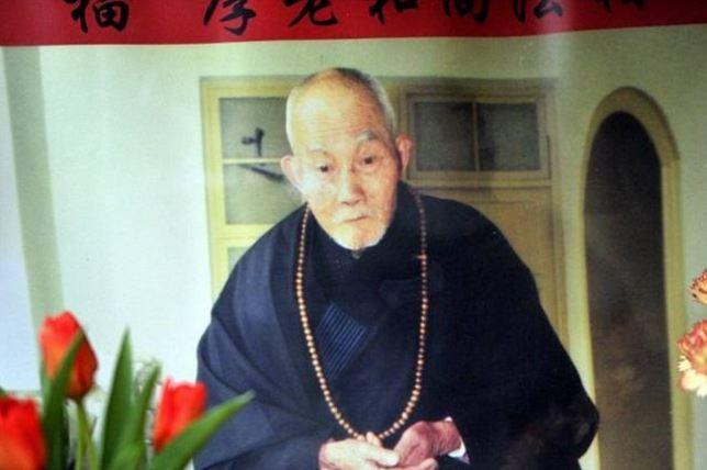 Китайский буддийский монах Фу Хоу.