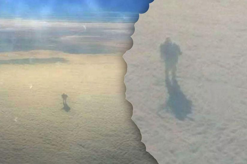 Снимок сделанный с самолёта.