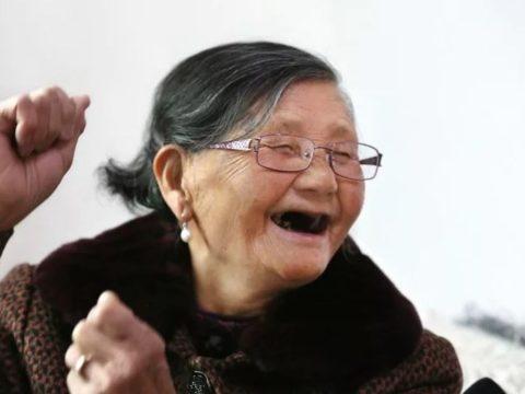 Китайская бабушка.