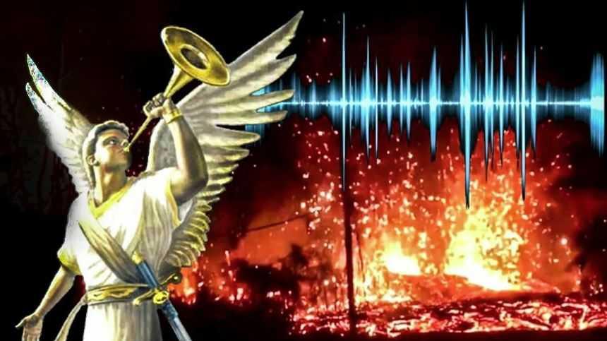 Трубы апокалипсиса и гул земли - трубы ангелов, звуки с неба.