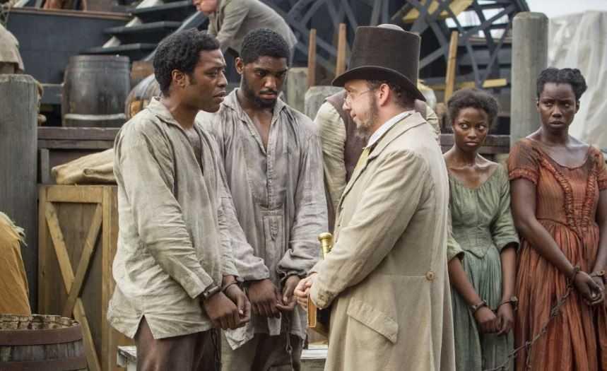 Хозяин дома держал рабов не законно.
