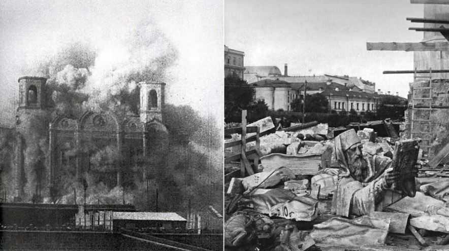 Снос первоначальной Церкви Христа Спасителя в 1931 году.
