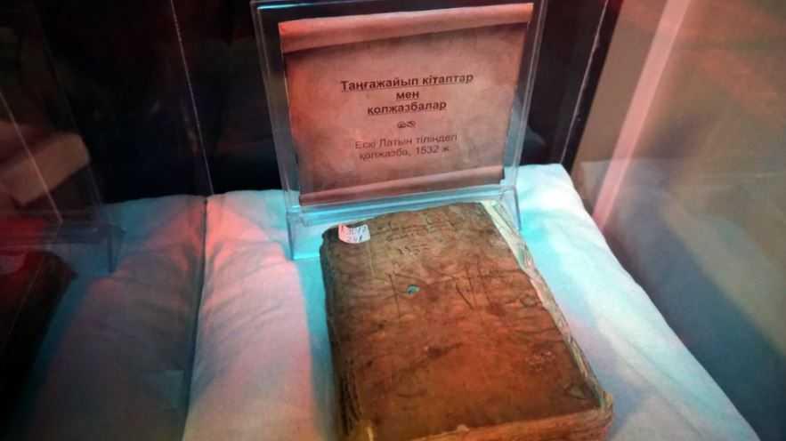Книга из человеческой кожи. Уникальный экземпляр хранится в Нур-Султане.