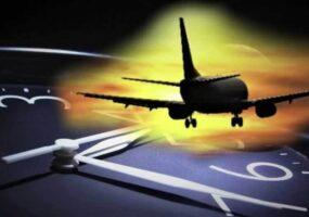 Исчезающий самолет — случай путешествия во времени?