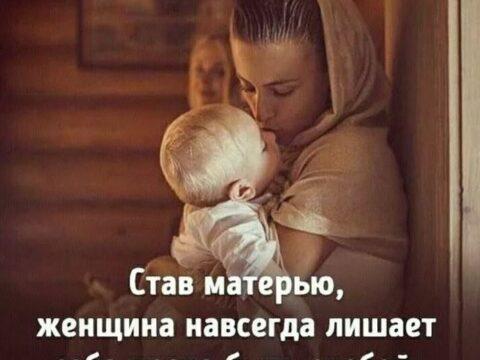 Мама.