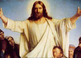 «Мы изобрели Иисуса Христа»: древнее признание
