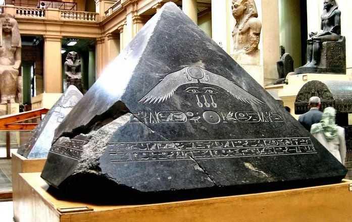 Пирамидион с вершины чёрной пирамиды Аменемхета III.