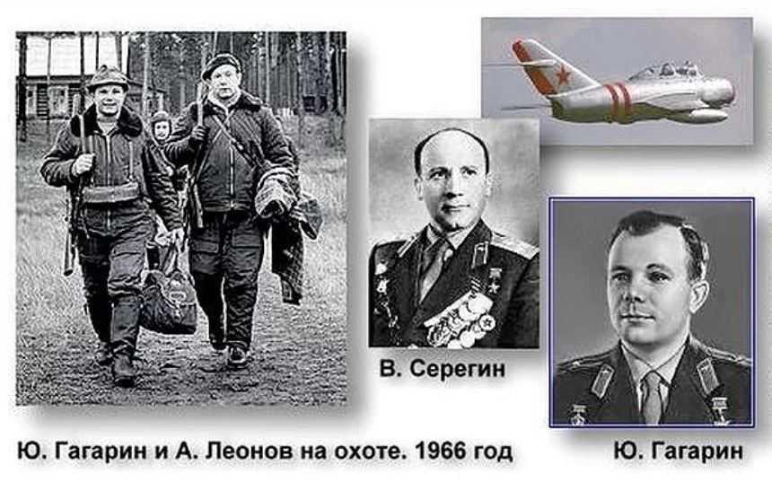 Юрий Гагарин и его инструктор Владимир Серегин.