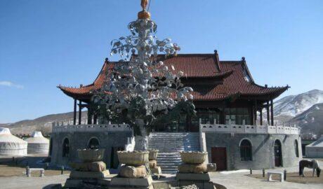 Серебряное дерево монгольской столицы XIII века.