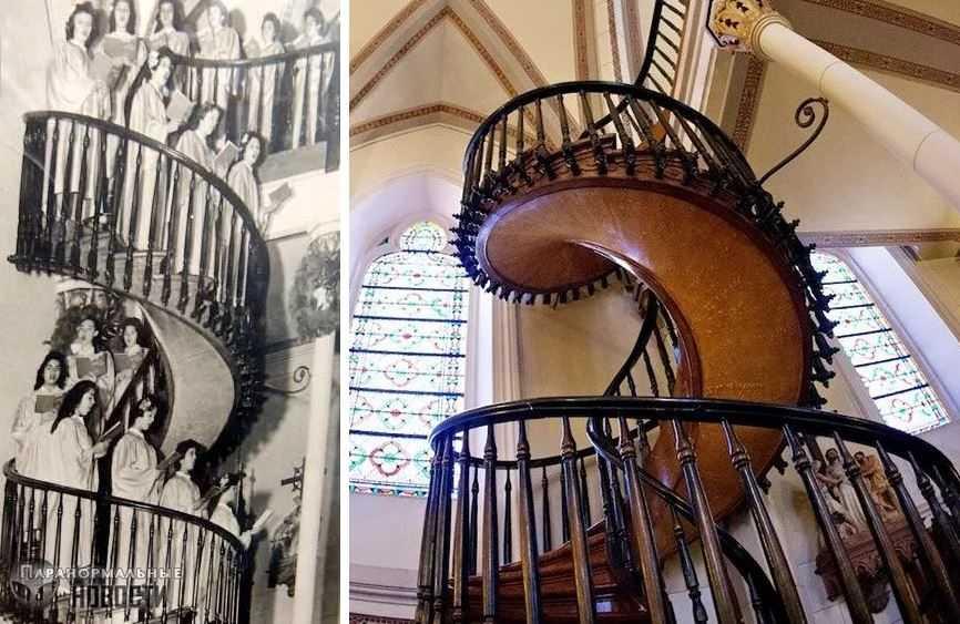 Лестница Лоретто содержит 33 ступеньки, что соответствует возрасту, в каком распяли Иисуса.
