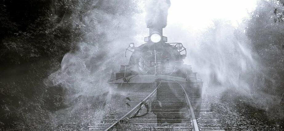 Призрачный поезд.