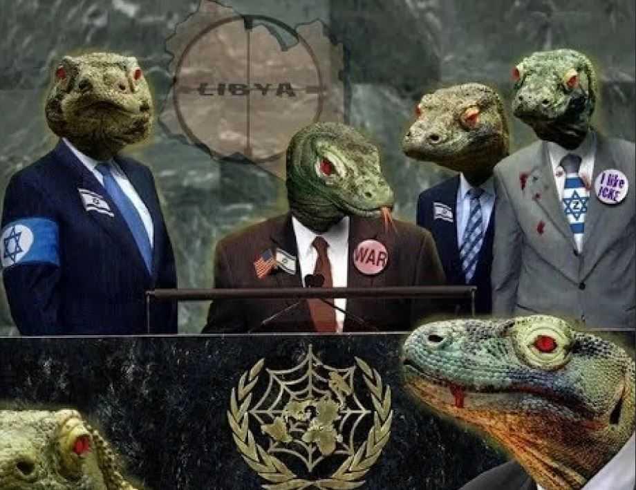 Рептилоиды - гипотетическая раса человекоподобных рептилий, захватившие власть над человечеством.