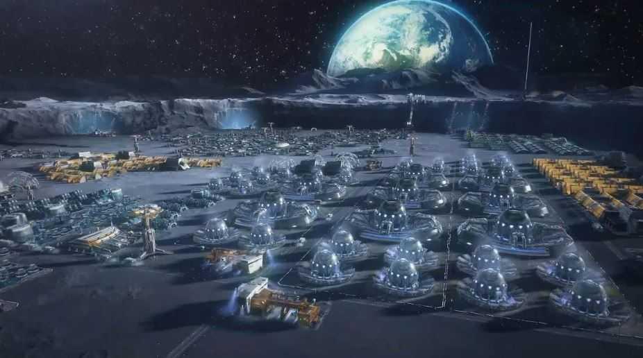 Инопланетная база.
