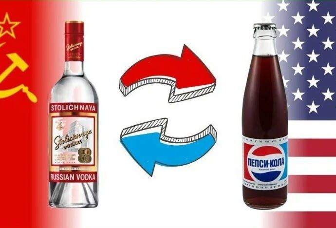 Однажды, Пепси обзавелась судами советского военного флота.