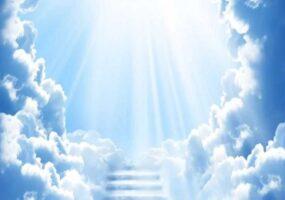 Сознание после смерти: взгляд на загробную жизнь