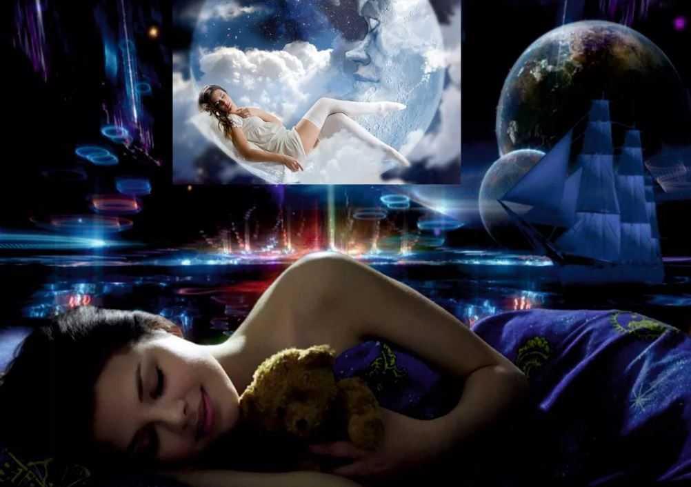 Возможно, сны - отражения бывших переживаний, или проекция вероятных будущих.