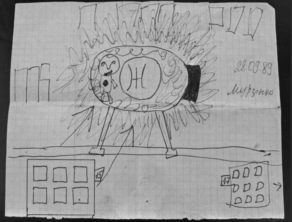 Детские зарисовки, ставшие свидетелями происшествия.
