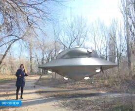 Инцидент с НЛО в Воронеже: очевидцы (видео)