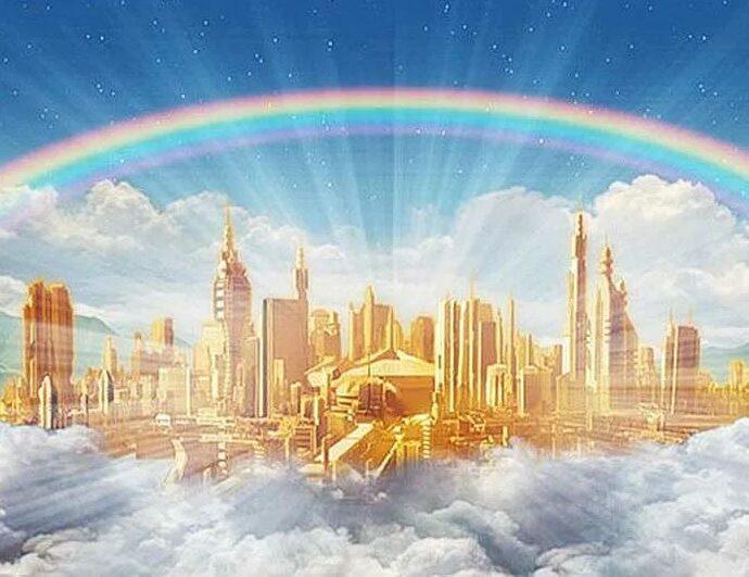 Таинственный небесный город, упомянутый в Библии.