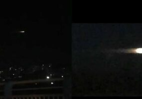 НЛО над Китаем остается загадкой