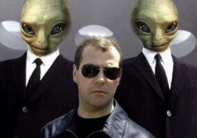 Д. А. Медведев: инопланетяне живут среди людей