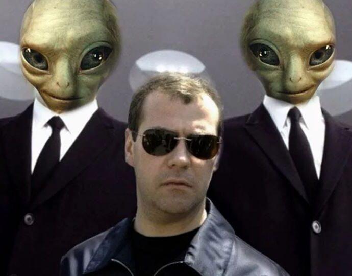Д. А. Медведев: инопланетяне живут среди людей.