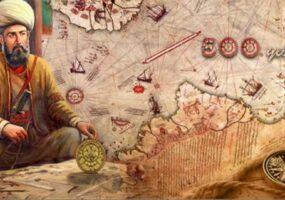Карта Пири Рейса 1513 года и Антарктиды