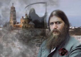 Пророчества Распутина могут сбыться в 2021 Году