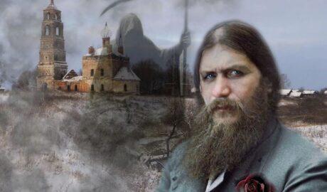 Пророчества Распутина могут сбыться в 2021 Году.