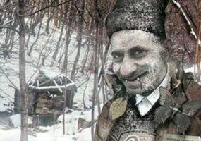Мельница Ягодичи — дом Сербского вампира