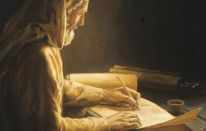 Пророчества Варуха: о путешествиях во времени и инопланетянах.