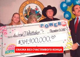 Проклятие лотереи: исповедь «счастливчика»