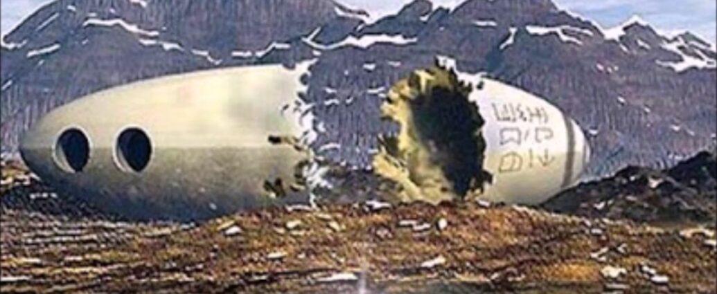 Крушение НЛО, в горах Тянь-Шаня в Кыргызстане.
