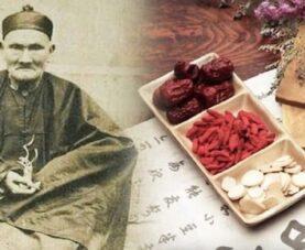 Долгожитель Ли Цинъюнь, проживший 256 лет